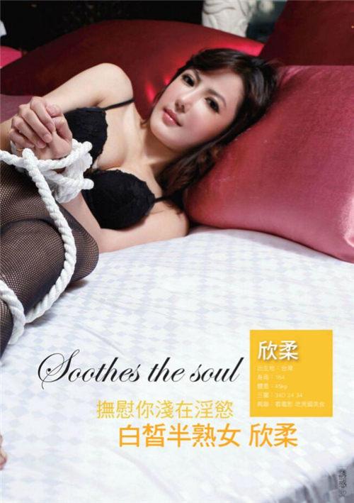 Sexy Body 诱惑杂志