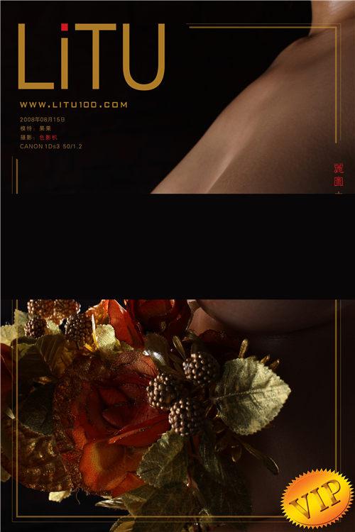 果果 LITU丽图写真封面
