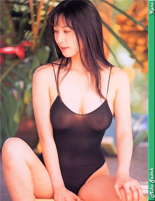 Miho Saitoh