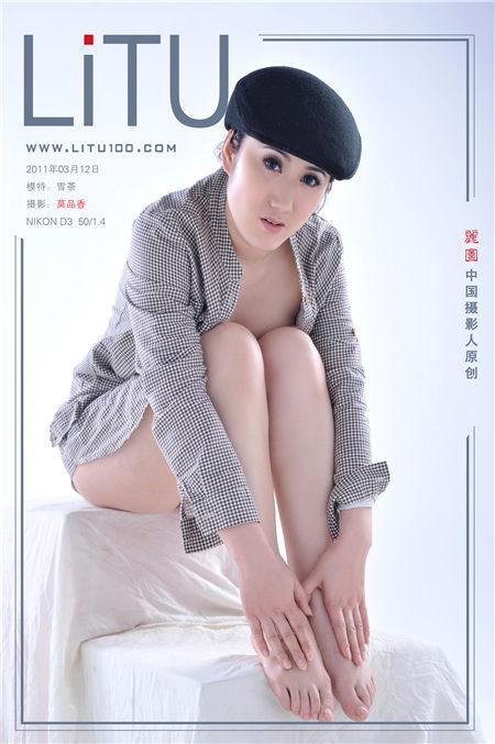 雪茶 LITU丽图写真封面