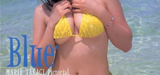 高树玛莉亚写真集 《Blue》封面