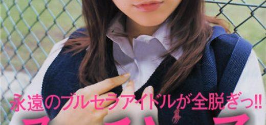 朝美穗香(谷口みひろ)写真集 《Cosplex》封面