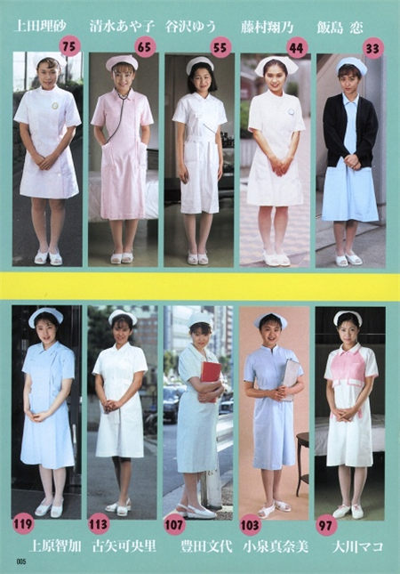 SM制服コレクション 看護婦編 3