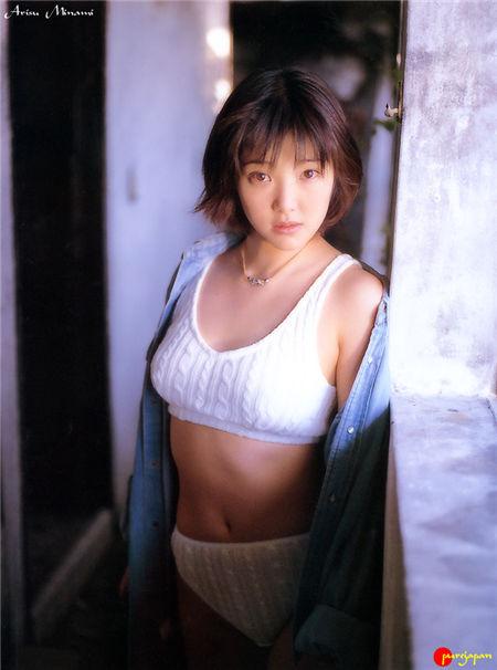 南亚里树 Arisu Minami