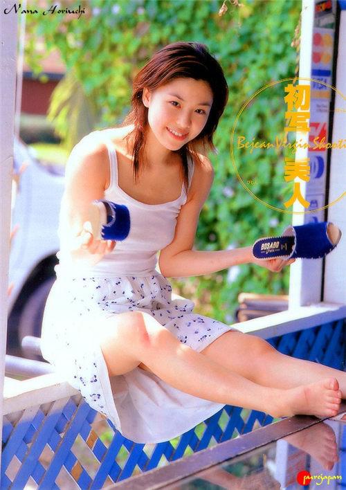 堀内ナナ写真集《BLUE》