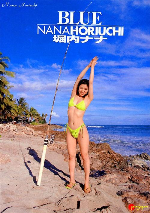 堀内ナナ写真集《BLUE》封面