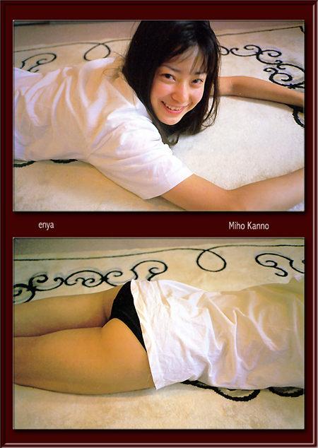 菅野美穗写真集《NUDITY》
