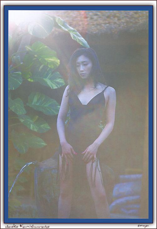 Naoko Kamishirato 上白土なお子