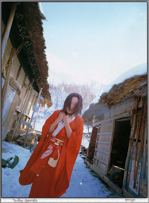 Yuka Oonishi 大西结花