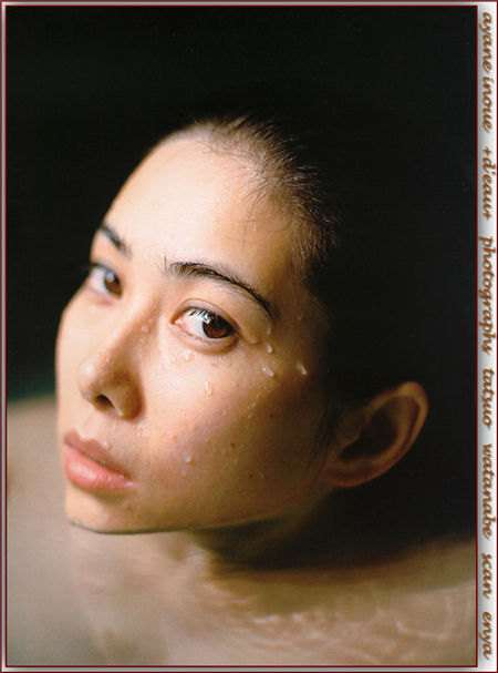 Ayane Inoue《+d'eau+》
