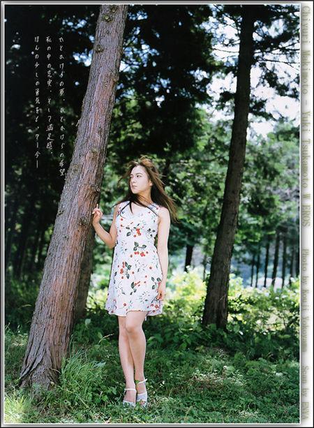 塚本友希 Chiyuki Makimoto
