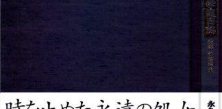 [学級日記] 美少女10人の制服ヌード 封面