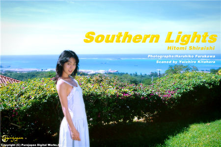 白石瞳-Southern Lights