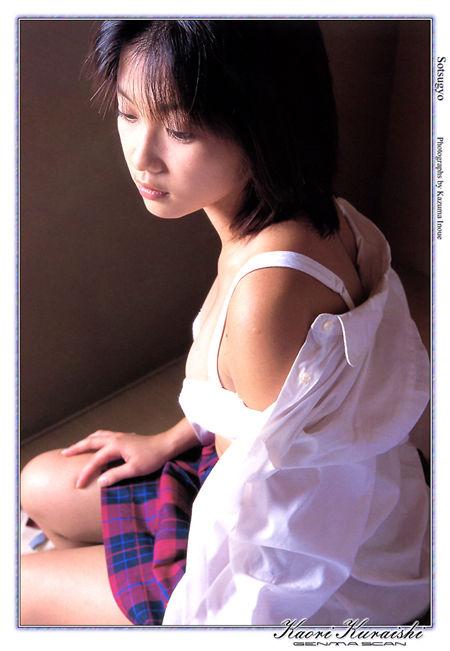 仓石香织 Kaori Kuraishi