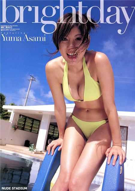 麻美由真 Yuma Asami