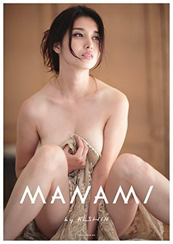 橋本マナミ写真集 『MANAMI BY KISHIN』封面