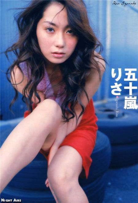 五十岚纪子