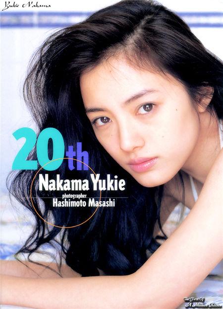 《20th―Nakama Yukie 仲間由紀恵》写真封面
