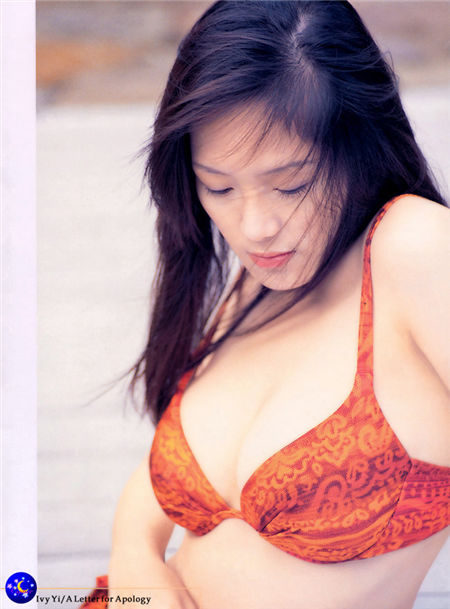 尹馨 Ivy Yin