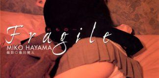 叶山美湖写真集《Fragile》封面