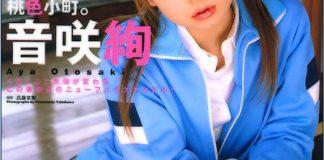 音咲绚 Aya Otosaki