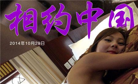 苗燕《夏之花2》 相约中国metcn