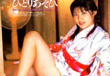 Ryoka Misaki