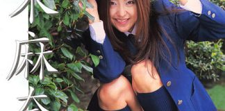 铃木麻奈美 Manami Suzuki