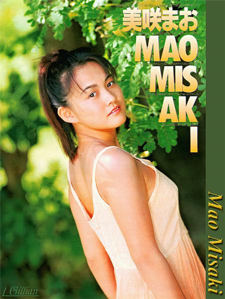 三咲真央 Mao Misaki