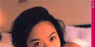 后藤麻衣 Mai Goto