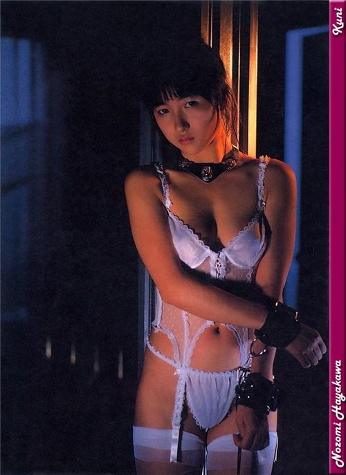 Nozomi Hayakawa