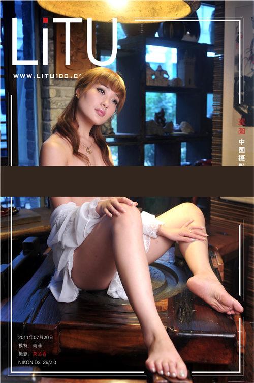 雨菲 LITU丽图写真封面