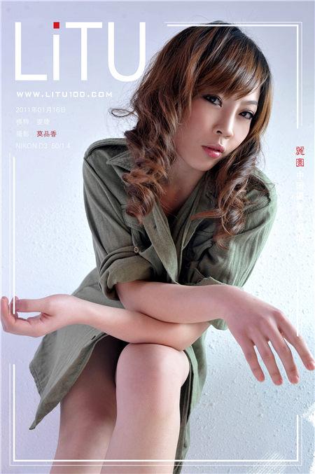 婕雯 LITU丽图写真封面