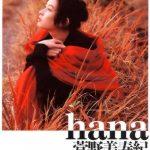 Mizuki Kanno hana