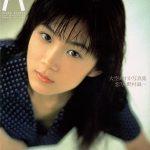 大空明日香写真集 [Asuka]封面