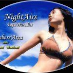 [PureJapan] Nightairs