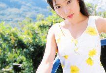 Maiko Kanzo