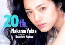 20th―Nakama Yukie 仲間由紀恵 封面