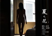 苗燕《夏之花1》 相约中国metcn